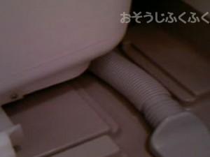 浴室クリーニング 浴槽下清掃後写真