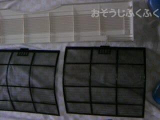 エアコンクリーニングアフター写真