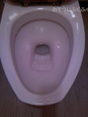 トイレクリーニングアフター写真