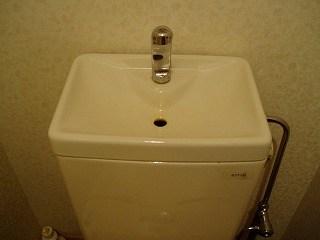トイレを掃除しよう!~トイレタンク編1