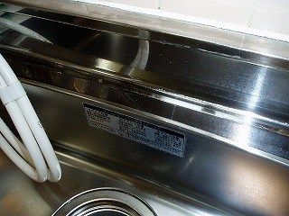 キッチンシンクを掃除15